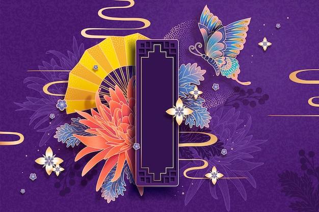 Nuovo anno lunare crisantemo e decorazioni a farfalla poster tono viola con distici primaverili vuoti