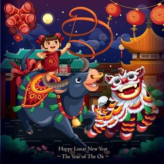 Festività del capodanno lunare