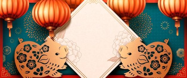 Banner design per l'anno lunare con simpatici porcellini d'arte di carta e lanterne rosse, distico primaverile vuoto per parole di saluto
