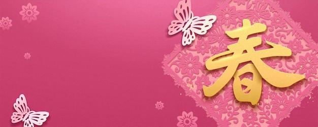 Banner design dell'anno lunare con la primavera scritta in caratteri cinesi su sfondo fucsia, peonia e farfalle