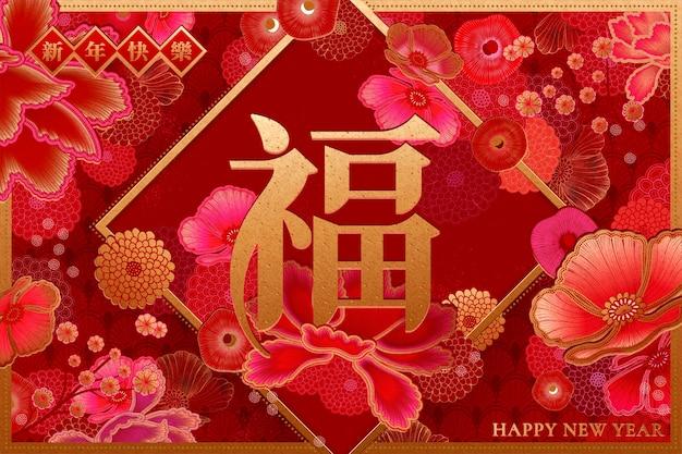 Design anno lunare con cornice floreale in carta