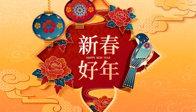 Design anno lunare con decorazioni di peonia e uccelli su sfondo di colore dorato, felice anno nuovo scritto in caratteri cinesi