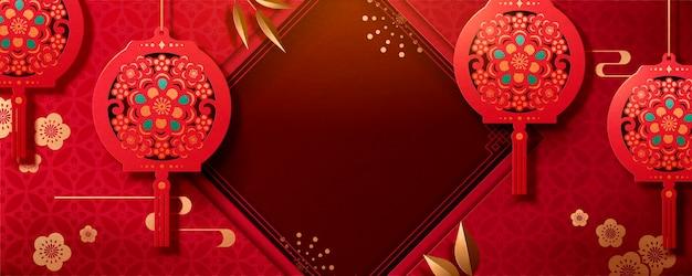 Banner in stile arte carta anno lunare con lanterne e decorazioni floreali di prugna