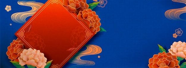 Disegno della bandiera del fiore della peonia dell'anno lunare su sfondo blu blue