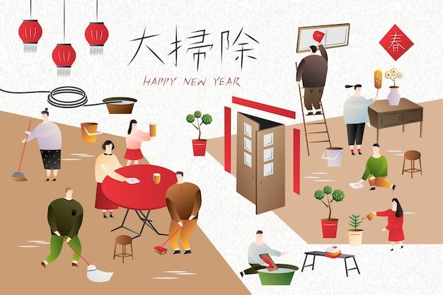 Pulizie primaverili dell'anno lunare in design piatto con pulizia della casa e parole della stagione scritte in caratteri cinesi chinese