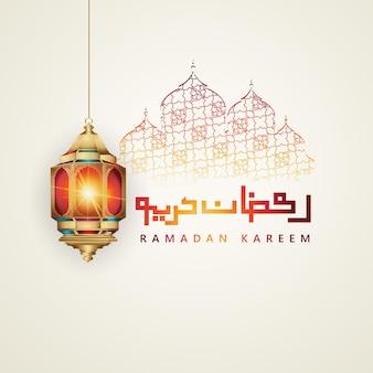 Design lussuoso ramadan kareem con calligrafia araba, falce di luna, lanterna tradizionale e sfondo islamico con motivo a moschea.