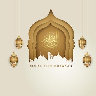 Lussuoso modello di disegno di saluto di eid al fitr mubarak con calligrafia araba, falce di luna e lanterna futuristica.
