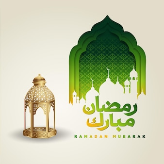 Design lussuoso ed elegante ramadan kareem con calligrafia araba, lanterna tradizionale e moschea con cancello colorato gradazione