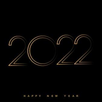 Fondo elegante lussuoso del buon anno. illustrazione vettoriale
