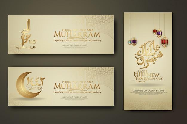 Lussuosa calligrafia muharram islamica e felice anno nuovo hijri, modello di banner impostato