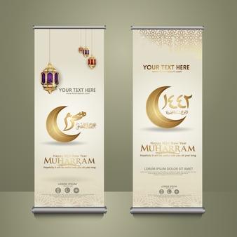 Lussuosa calligrafia muharram islamica e felice nuovo anno hijri, modello di banner roll up