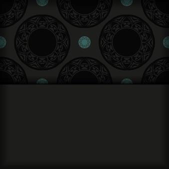 Design da cartolina di lusso pronto per la stampa in nero con ornamenti greci. modello di invito con spazio per il testo e motivi astratti.