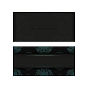 Design da cartolina di lusso pronto per la stampa in nero con motivi greci. modello di carta di invito con posto per il tuo testo e ornamento astratto.