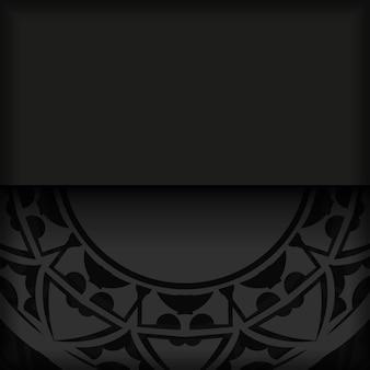 Modello lussuoso per il colore nero della cartolina di progettazione della stampa con l'ornamento greco. preparare un invito con un posto per il tuo testo e motivi astratti.