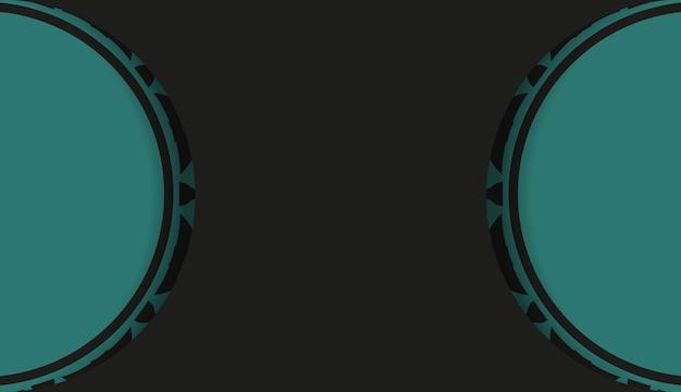 Modello lussuoso per cartoline di design di stampa in colore nero con ornamenti blu. vector preparazione della carta di invito con posto per il testo e motivi astratti.