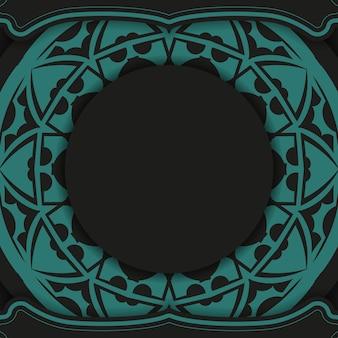 Modello lussuoso per cartoline di design di stampa in colore nero con motivi blu. vector preparazione della carta di invito con posto per il testo e l'ornamento astratto.