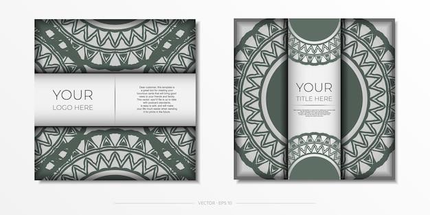 Modello lussuoso per cartoline di design di stampa in colore bianco con motivi greci scuri.