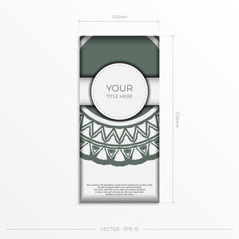 Lussuoso modello vettoriale per il design di stampa cartolina colore bianco con motivi greci scuri. preparare un invito con un posto per il tuo testo e ornamenti vintage.