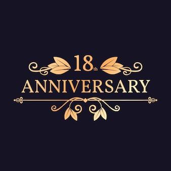 Design del logo del diciottesimo anniversario di lusso