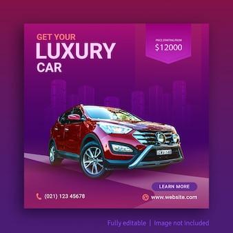 Modello di banner pubblicitario post sui social media di vendita di auto di lusso