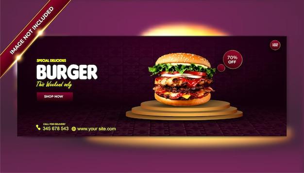 Modello di copertina dei social media del menu di cibo delizioso di lusso per hamburger