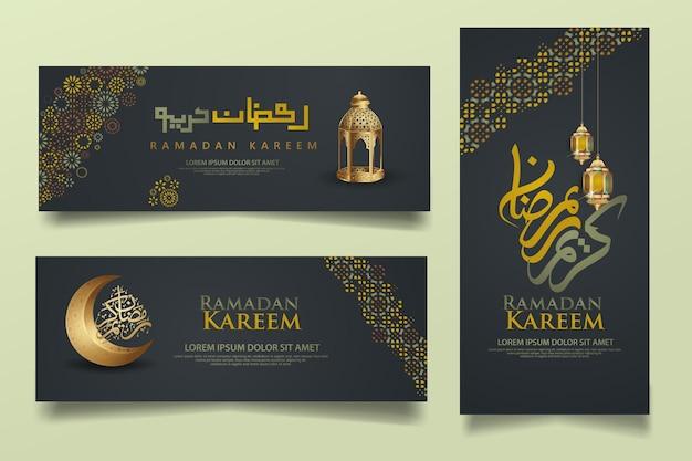 Modello di set di banner di lusso ed elegante, ramadan kareem con calligrafia islamica, falce di luna, lanterna tradizionale e motivo a moschea t