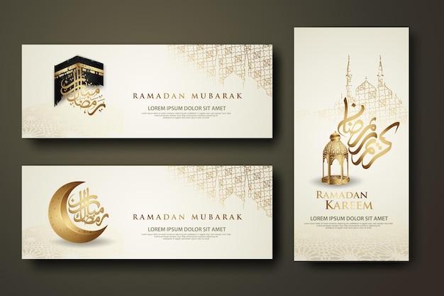 Modello di set di banner di lusso ed elegante, ramadan kareem con calligrafia islamica, falce di luna, lanterna tradizionale e motivo a moschea