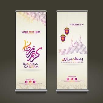Modello di set di banner roll up di lusso ed elegante, ramadan kareem con calligrafia islamica, falce di luna, lanterna tradizionale e motivo a moschea