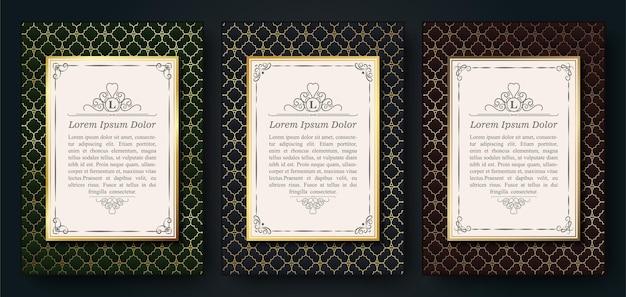 Design di testo volantino modello geometrico di lusso