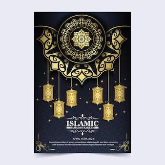 Biglietto di auguri islamico di lusso con mandala