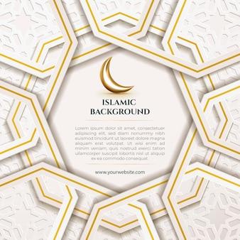 Modello sociale patern islamico di lusso
