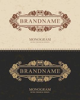 Modello di logo di lusso fiorisce linee calligrafiche eleganti ornamento.