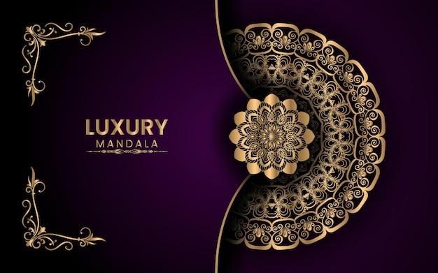 Vettore di lusso del fondo della mandala nel disegno di stile islamico vettore premium