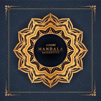 Sfondo di mandala di lusso con arabeschi dorati modello arabo islamico orientale stile premium vettoriale