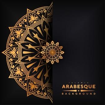 Mandala di lusso sfondo islamico