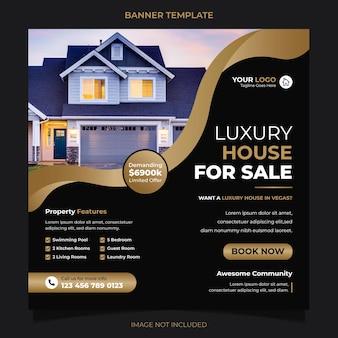 Casa da sogno moderna di lusso in vendita o in affitto modello di post instagram per social media campagna immobiliare