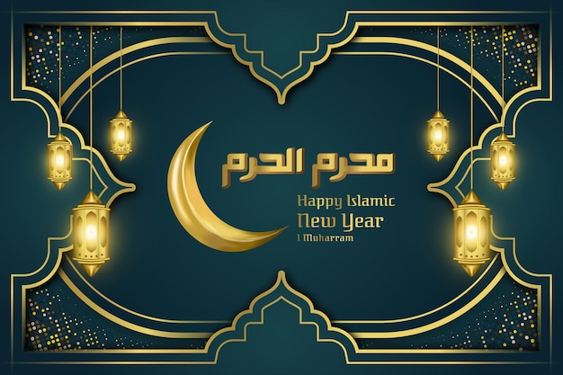 Auguri di capodanno islamico di lusso muharram