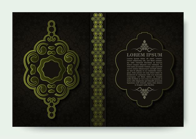 Design di copertina del libro ornamentale di lusso