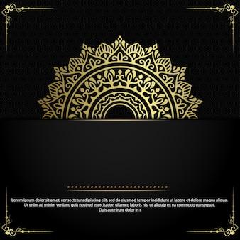 Sfondo mandala ornamentale di lusso con stile orientale islamico arabo