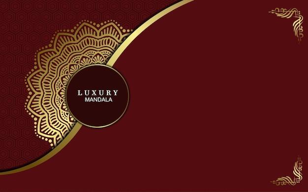 Sfondo di mandala ornamentale di lusso