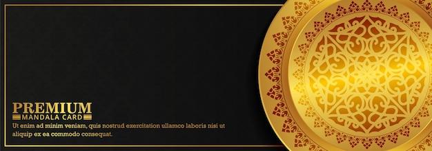 Priorità bassa di disegno di mandala ornamentale di lusso