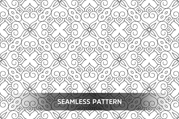 Illustrazione di design mandala ornamentale di lusso