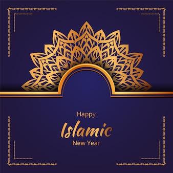 Mandala islamic background ornamentale di lusso con motivi arabi dorati per invito a nozze, copertina del libro.