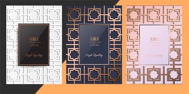 Pacchetto di lusso menu cover design geometrico