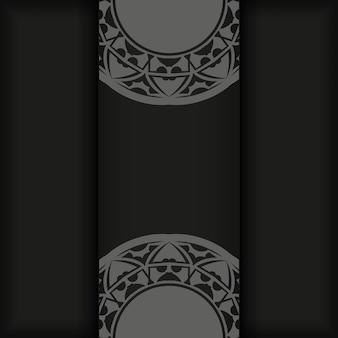Design da cartolina di lusso in nero con ornamento greco. design per biglietti d'invito con spazio per il testo e motivi astratti.