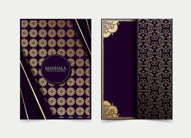 Copertina viola di lusso nel design in stile texture
