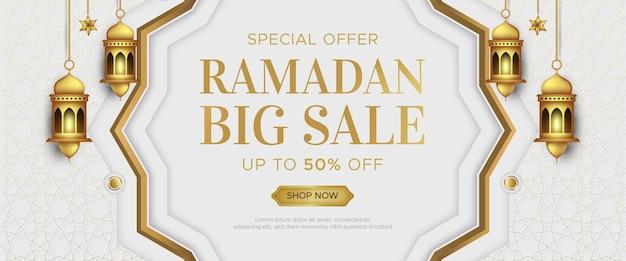 Modello di banner di vendita di lusso ramadan kareem Vettore Premium