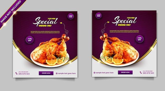 Set di modelli di banner post di instagram di promozione dei social media di menu di cibo speciale di lusso