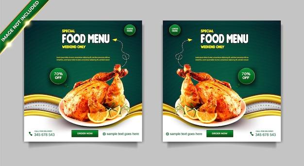 Set di modelli di post di instagram di promozione dei social media di menu di cibo speciale di lusso