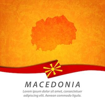 Bandiera della macedonia con mappa centrale